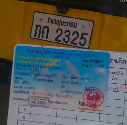 Expat Buying A Car In Vietnam